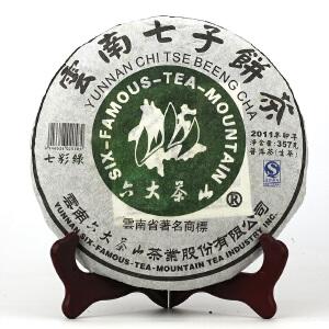 【一件 42片】2011六大茶山小绿印 好茶底清仓清库存 生茶