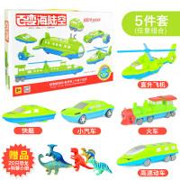 磁性百变海陆空 汽车火车飞机轮船 磁性拼插积木磁力拼装益智儿童玩具