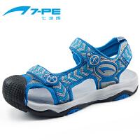 七波辉 夏季儿童凉鞋小中大童沙滩凉鞋男童运动凉鞋包头凉鞋