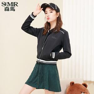 森马卫衣 2017春季新款 女士保暖百搭撞色立领休闲棒球服韩版外套