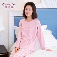 康妮雅女士秋季长袖睡衣家居服简约字母印花清新睡衣套装