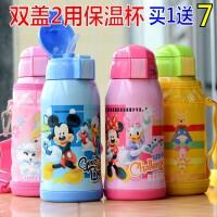 迪士尼儿童保温杯不锈钢大容量水壶双盖带吸管/直饮水杯5769
