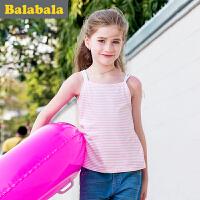 巴拉巴拉女童背心中大童上衣童装夏季儿童无袖吊带衫多色可选
