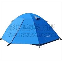 探险者帐篷防风帐篷旅游装备套装户外用品防暴雨帐篷双人2-3人双层