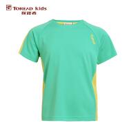 探路者童装TOREAD户外  夏装男童女童清爽速干拼色圆领儿童短T恤