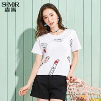 森马短袖T恤女2017夏装新款半袖上衣韩版宽松减龄街头甜美印花潮
