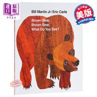 英文原版 Brown Bear, Brown Bear, What Do You See? 你看到了什么?艾瑞卡尔经典绘本