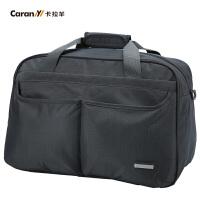 卡拉羊旅行包商务大容量手提旅游包男女出差行李包短途旅行袋CX3259