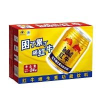 [当当自营]红牛维生素功能饮料250ml*24(整箱装)