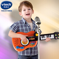 伟易达Vtech多功能电子琴儿童吉他玩具可录音乐玩具宝宝生日礼物