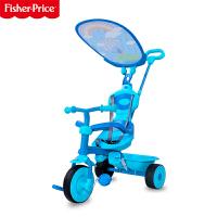 【当当自营】费雪Fisher Price儿童脚踏手推车宝宝遮阳伞推车踏行三轮车2029 蓝色