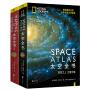 太空全书+太空全书2(套装,共2册):人类太空探索全记录