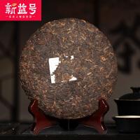新益号 普洱茶熟茶 如意云南七子饼357g 茶叶 普洱熟茶