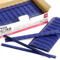 得力文具(deli) 3824 装订夹条 10孔 3mm装订压条 100/盒 胶圈装订机配件