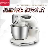 卡士COUSS CM-1000和面机家用小型全自动多功能厨师机揉面搅面机 搅拌机
