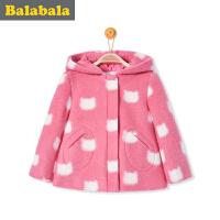 巴拉巴拉童装女童呢衣小童宝宝上衣冬装羊毛呢外套儿童女