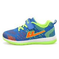 回力童鞋春秋季男童跑步鞋透气儿童鞋休闲鞋大童女童学生运动鞋 WZ-2696