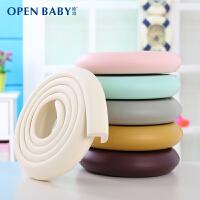 OPEN BABYA欧培婴儿童防护防撞角 桌角防护套 防撞条/防护角可选