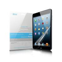 ZOYU苹果ipadmini贴膜mini2保护膜mini3贴膜 迷你高清磨砂屏幕膜