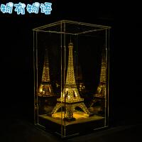 物有物语 拼图 儿童玩具3d灯光金属拼图合金diy拼装建筑模型巴黎圣母院创意生日礼物送男女 礼品