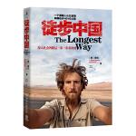 徒步中国--一个德国人从北京到新疆徒步4646公里,深入社会各阶层体验中国式生活,微博红人雷克小流氓著作 谷岳、蔡景辉推荐。