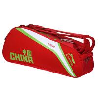 新款正品LINING李宁专业羽毛球包6只装大容量双肩拍包磨砂防水防尘拍包