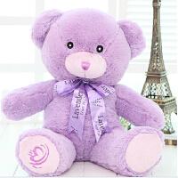 尚绒坊 泰迪熊薰衣草小熊抱枕布娃娃玩偶抱抱熊生日女生礼物可代写贺卡