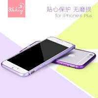 【全国包邮】8thdays iphone6 plus手机壳 苹果6plus金属边框新款