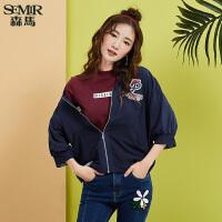 森马夹克女2017秋季新款薄外套女装运动棒球服韩版立领学生上衣潮