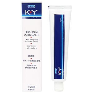 [当当自营]Durex杜蕾斯 K-Y  润滑液润滑剂润滑油 人体润滑剂50g