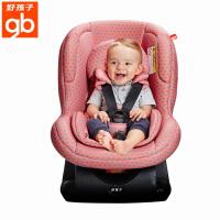 【当当自营】【支持礼品卡】好孩子汽车儿童安全座椅0-4岁宝宝新生儿安全坐椅汽车用 CS300橙色甜点N308