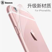 【包邮】倍思 iphone6s手机壳硅胶苹果6防摔透明手机套i6s防摔外