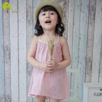 【当当自营】贝康馨童装 女童抽绳吊带裙 韩版纯棉柔软儿童吊带衫