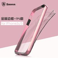 【包邮】倍思 iPhone se手机壳边框苹果5硅胶透明套5S金属边框5se