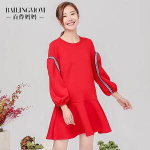 孕妇装春装2017新款孕妇裙拼花织带孕妇连衣裙S17001