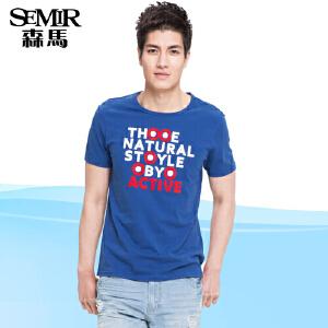 森马 男装 2015夏装新款 短袖t恤衫男士韩版 棉字母打底衫男夏季潮T