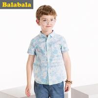 巴拉巴拉男童花衬衫短袖中大童上衣童装夏儿童纯棉衬衣男
