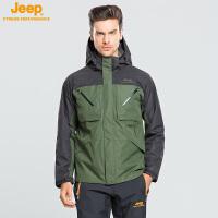 Jeep/吉普男士 秋冬款防风防水冲锋衣大码登山服外套J652010677