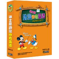 迪士尼动漫神奇英语-唐老鸭和米老鼠动漫教学-智慧英语小屋4DVD