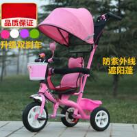 儿童半蓬童车宝宝手推三轮车脚踏车1-3-5岁小孩自行车婴儿手推车