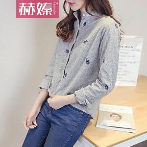 【赫��】2017年韩版小清新条纹立领衬衣 树叶刺绣显瘦长袖女士打底衬衫H6639