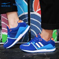 鸿星尔克童鞋新款童鞋男女童运动鞋网面时尚中大童跑步鞋儿童休闲鞋