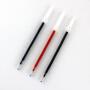 章紫光 0.5mm 中性笔芯 0.5黑色 水笔芯 中性笔通用替芯