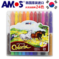 【AMOS水洗蜡笔】韩国进口可水洗蜡笔AMOS宝宝 画画笔 儿童彩色旋转无毒蜡笔水洗油画棒涂色笔套装
