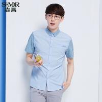 森马短袖衬衫 夏装 男士纯棉方领拼接直筒男装衬衣韩版潮