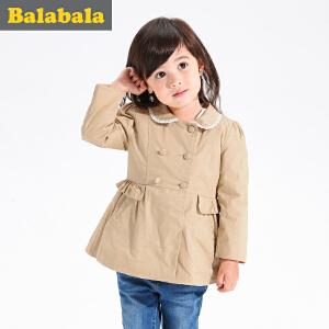 巴拉巴拉童装女童外套小童宝宝上衣春装儿童 长款风衣外套