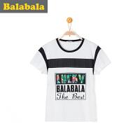 巴拉巴拉男童短袖t恤中大童上衣童装夏装儿童小学生T恤男