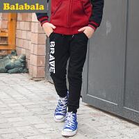 巴拉巴拉男童慢跑裤中大童学生裤子2016秋季新款儿童运动裤子