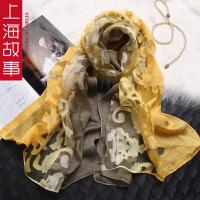 上海故事早春多功能韩版围巾丝巾披肩女士新款百搭渐变纱质围巾