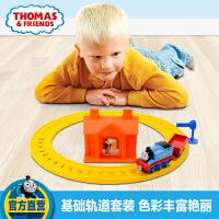 托马斯和朋友 托马斯和火车站基础套装BHR92合金系列轨道玩具